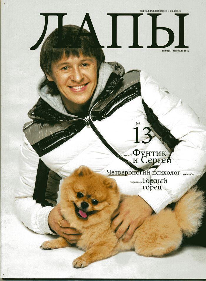 lapi1