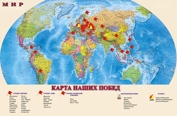 Карта-мин