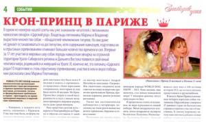 zpvpp1