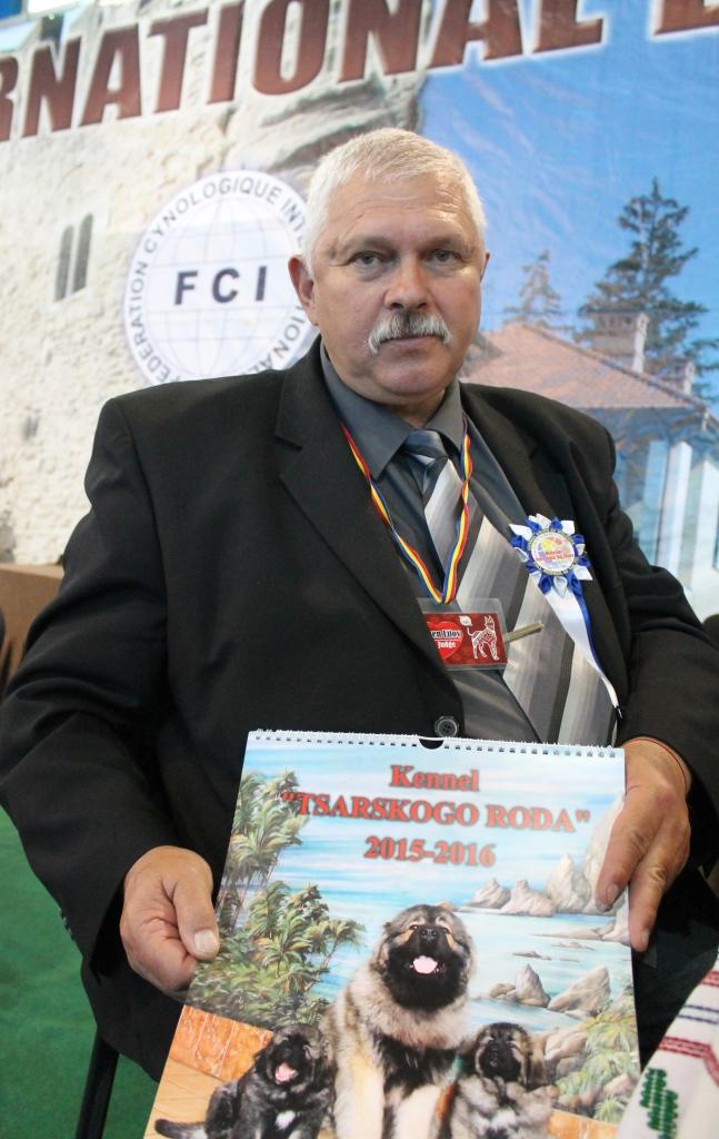 Президент Болгарской республиканской Федерации по Кинологии, гос.КАМЕН ЛИТОВ
