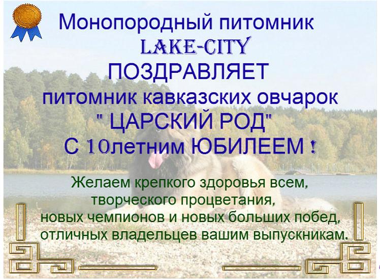 pro100tak-1_5_2015-1_38_30 (1)